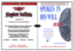 StepsInfoCard-BlkKnot_Page_1.jpg