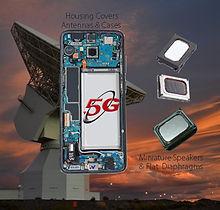Antennas & speakers 7.jpg