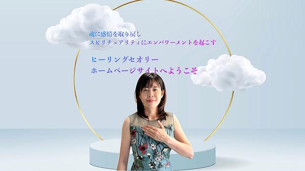 サイト広告.001.jpeg