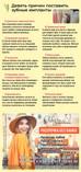 9 причин поставить зубные импланты