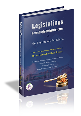 https://www.mealc.org/post/legislations-needed-by-the-industrial-investor-in-the-emirate-of-abu-dhabi