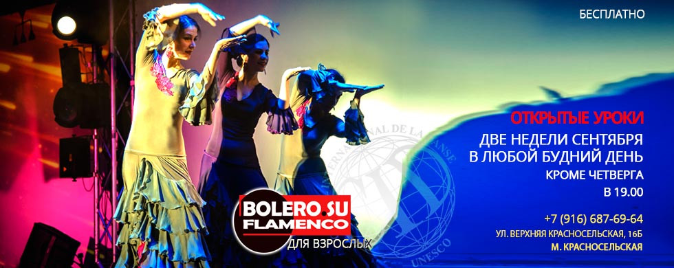 open lesson bolero 2020.jpg