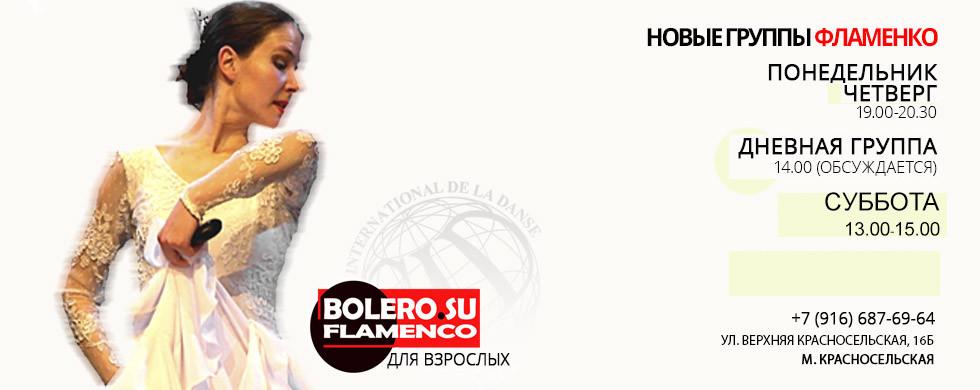 new group bolero 2021.jpg