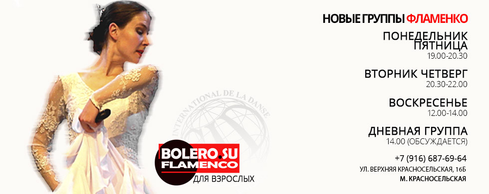 new group bolero 2020.jpg
