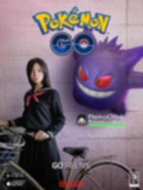 Pokemon_Go_Gengar_1000.jpg