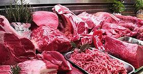 banco carne.jpg