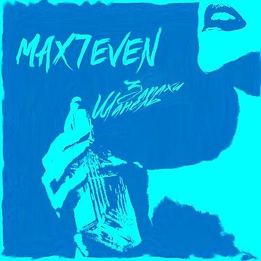 MAX7EVEN - Запахи Шанель.jpg