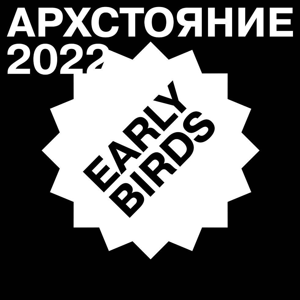 2021-10-12 20.59.28.jpg