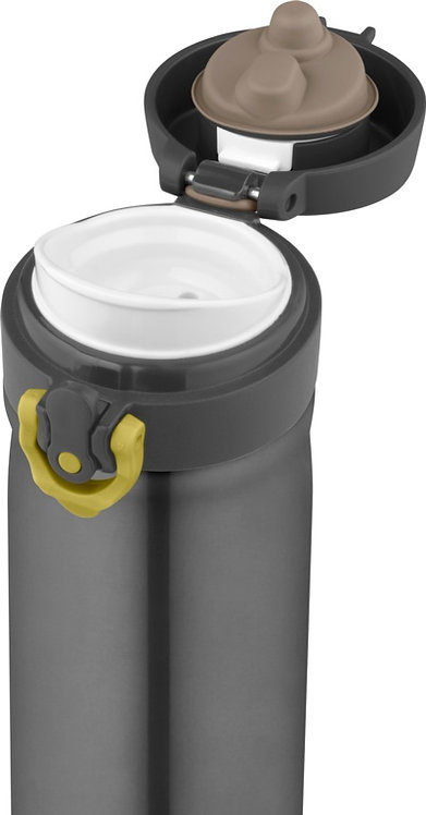 Thermos Direct Drink Flask drinking spout