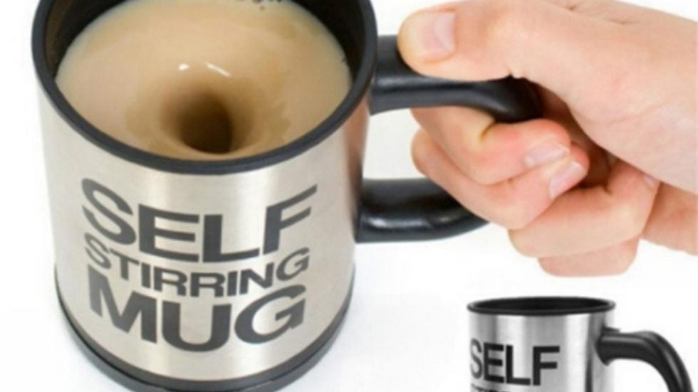 400Ml Mug Automatic Electric Lazy Self