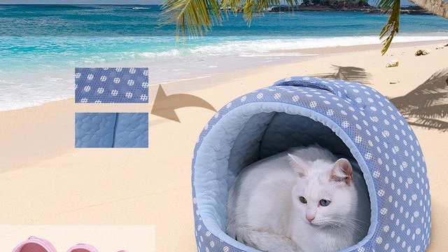Pet Dog Cat Bed for Summer Self Cooling
