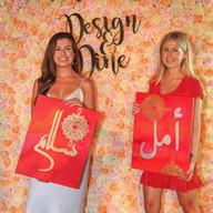 Design & Dine Ramadan Evening Bruch at Emerald Palace Kempinski, Palm Jumeirah Dubai
