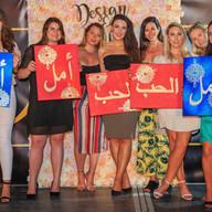 Design & Dine Ramadan Evening Brunch Dubai / Abu Dhabi