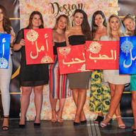 Design & Dine Ramadan Evening Brunch Dubai / Abu Dhabi