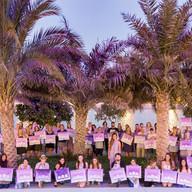 Design & Dine Al Fresco Friday Brunch - Abu Dhabi / Al Ain / Dubai