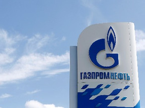 Russian Oil Drilling Giant Opens a Crypto Mining Farm Run on Gas Energy