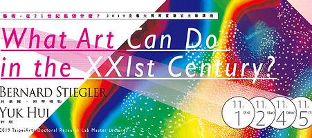 banner_0919_edited.jpg