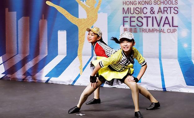 第7屆全港學界舞蹈音樂藝術節_舞蹈分組_Day 7 (23.11.2019).j