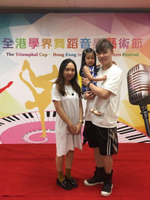 TC2017 - 葉卓萱
