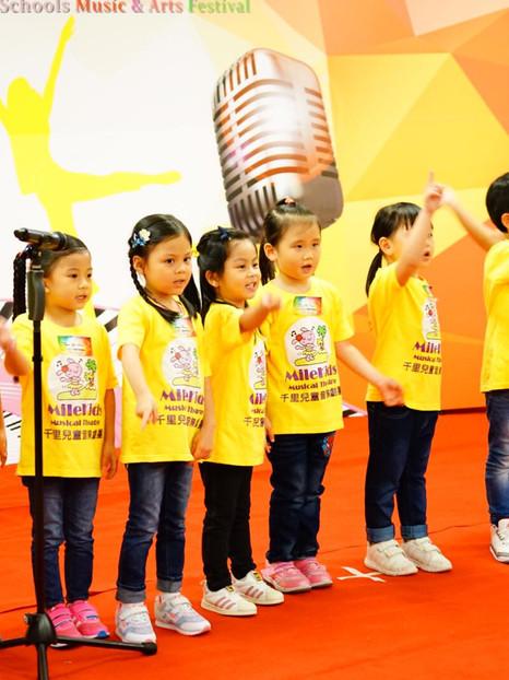 TC2017 - 千里兒童音 樂劇團A隊