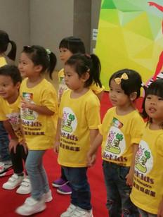 TC2017 - 千里兒童音 樂劇團B隊