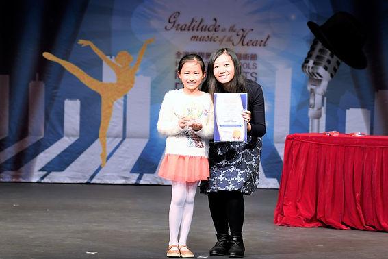 第7屆2019頒獎禮_出席者(AM)全港學界舞蹈音樂藝術節.jpg
