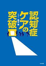 梅本オビナシcover.jpg