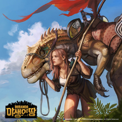 Drango Promotion
