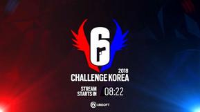 Surge 2018 Challenge Korea