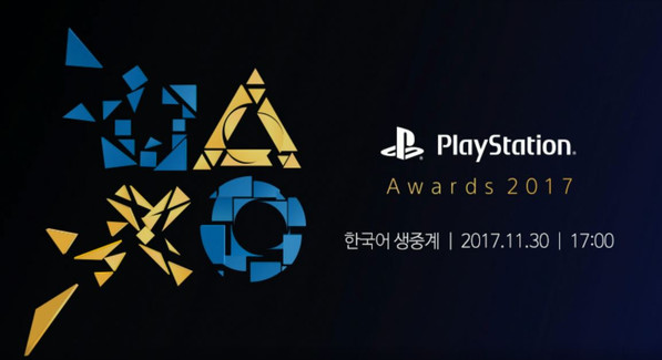 PlayStation Awards 2017