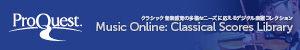 5688-11711-11762 Music Online Web Banner
