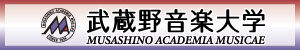 日本音楽学学会ウェブサイトバナー送付用.jpg