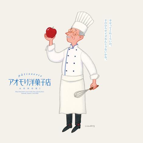 アオモリ洋菓子店