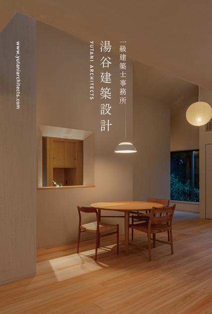 YUTANI ARCHITECTS