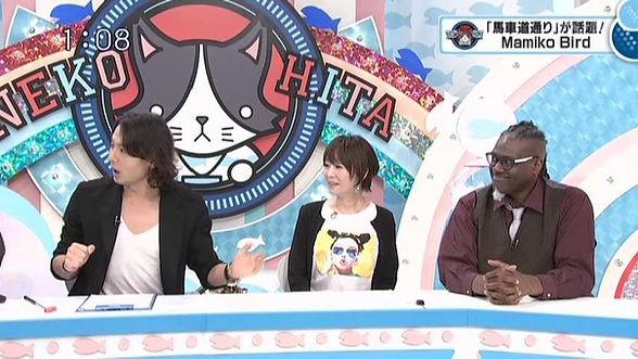 TV神奈川.jpg