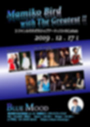 ★20191217_BlueMood_final表.JPG