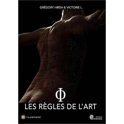 φ LES RÈGLES DE L'ART