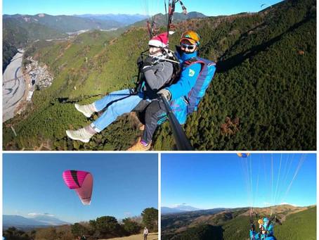 12月21日の静岡県山飛びシリーズ。