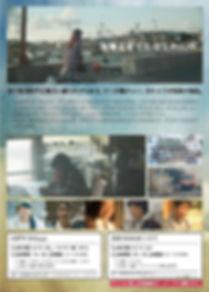 B5-裏.jpg