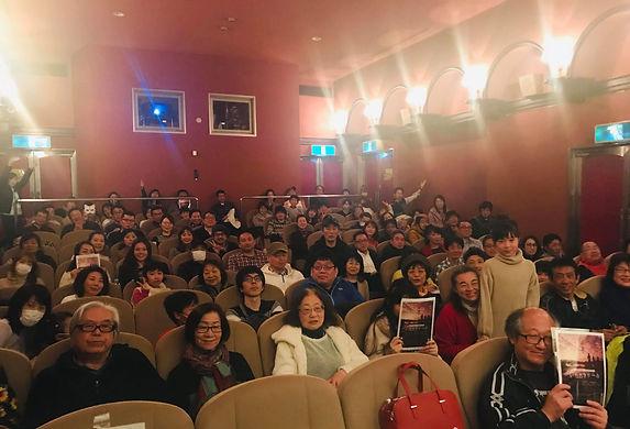 3月3日ソレイユ上映会.JPG