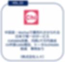 スクリーンショット 2020-06-29 12.22.01.png