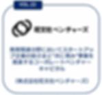 スクリーンショット 2020-07-07 20.34.46.png