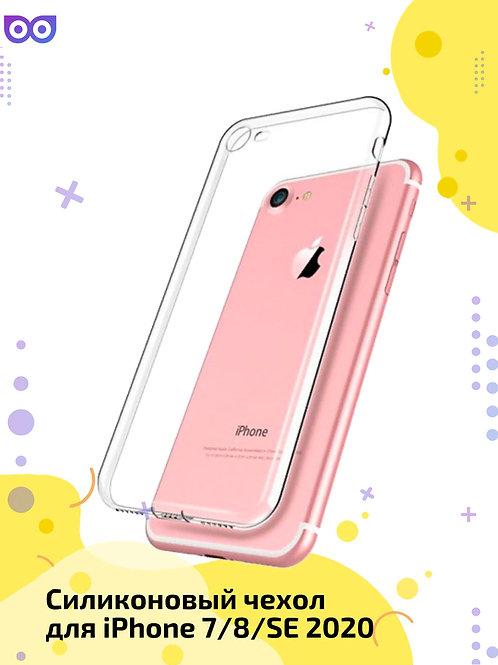 Силиконовый чехол для iPhone 7 / 8 / SE 2020