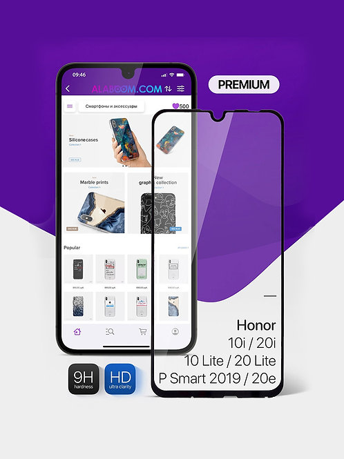 Защитное стекло на Honor 10 Lite / 20 Lite / 10i / 20i Huawei P Smart 2019