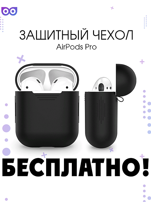 Наушники Apple AirPods 2 до 5 часов, гарантия 14 дней
