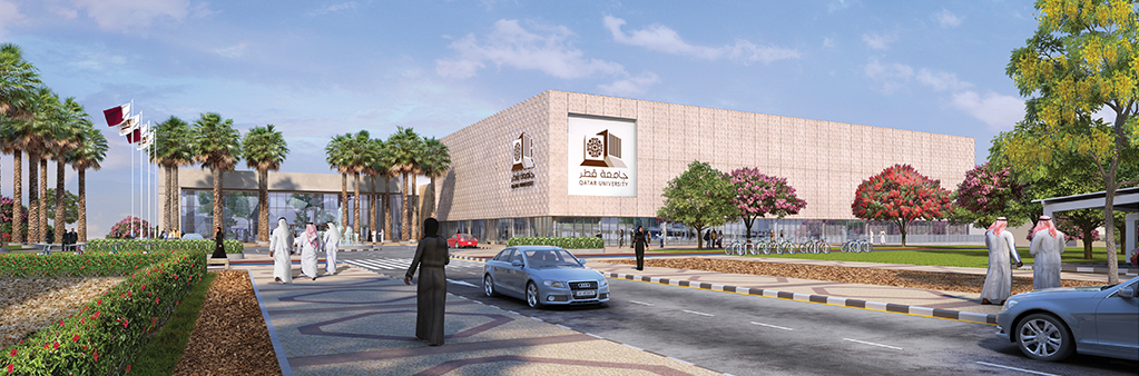 QATAR UNIVERSITY EXPANSION