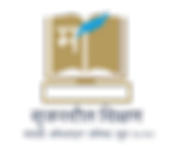 marathi logo_1.png