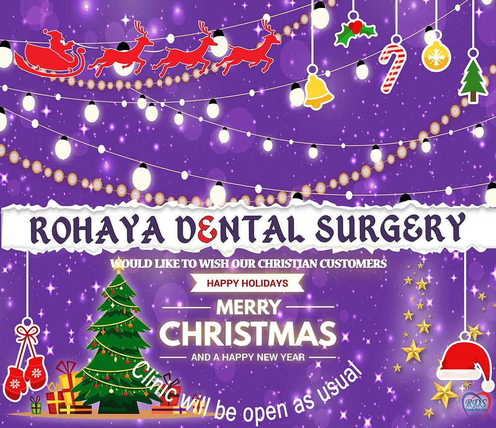 Rohaya Dental Surgery Christmas Wish