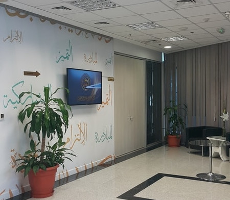 arab-educational-training-center-for-gul