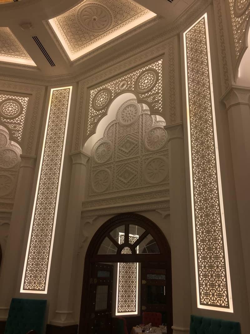 Al-Majles Diyafa Restaurant | The Pearl | Qatar | Doha